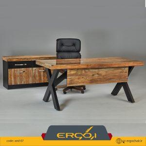 میز مدیریتی پایه ایکس